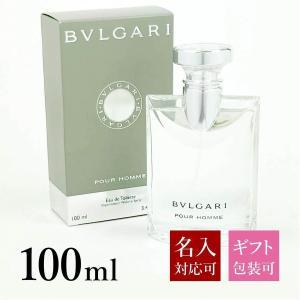 ブルガリ プールオム 100ml メンズ SP BVLGARI 香水