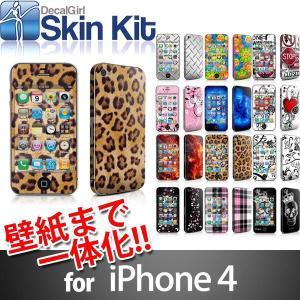 アイフォン4 iPhone4専用 スキンシール|selene