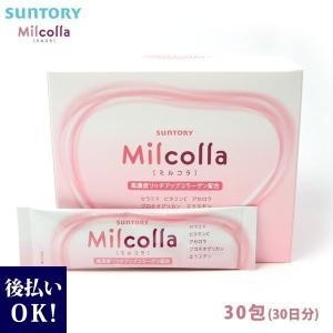 サントリー Milcolla ミルコラ 195g(6.5gX30包) 約30日分 SUNTORY