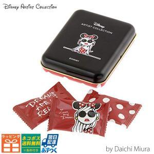 ポスト投函便送料無料※条件付き チョコレート Disney Artist Collection by Daichi Miura ハート型チョコレート 5個入り|selene