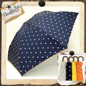 日傘 晴雨兼用 カラーコーティングドット柄スカラ折畳み傘 おりたたみかさ|selene
