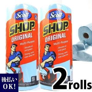 Scott SHOP TOWELS スコット ショップタオル 2個セット