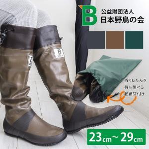 送料無料 日本野鳥の会 レインブーツ 長靴 バードウォッチン...