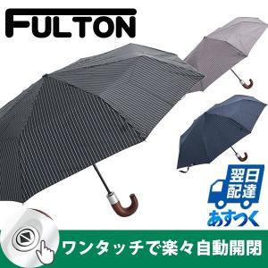 フルトン FULTON ワンタッチ自動開閉 傘 メンズ 雨傘 折りたたみ傘 ストライプ Chelsea-2 City Stripe ブラック G818 BLACK|selene