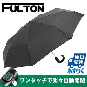 フルトン FULTON ワンタッチ自動開閉 傘 メンズ 雨傘 折り畳み傘 Open & Close-11 ブラック G820 5S001 BLACK ワンタッチオープン|selene