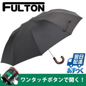 フルトン FULTON ワンタッチオープン 傘 メンズ 雨傘 折り畳み傘 MAGNUM -1 AUTO ブラック G512 5F001 BLACK|selene