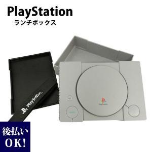 プレイステーション ランチボックス PlayStation お弁当箱 Lunch BOX 初代プレイ...