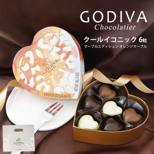 ゴディバ チョコレート GODIVA クールイコニック 6粒 #FG72853|selene