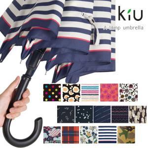 KiU 傘 長傘 キウ KiU A-jump umbrella ジャンプ傘 uvカット ギフト 長傘 ワンタッチ 雨傘 傘 晴雨兼用 男女兼用|selene