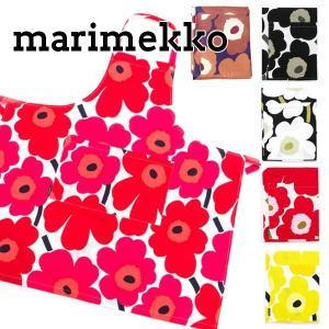 マリメッコ marimekko エプロン かわいい 保育士 レディース ピエニウニッコ 北欧 APRON PIENI UNIKKO 大人用 064161|selene