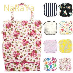 1点のみネコポス選択したら送料無料 ナラヤ NaRaYa バッグ トートバッグ 折り畳み エコバッグ 買い物 NB-135A|selene
