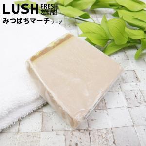 LUSH 自然派石鹸 ラッシュ みつばちマーチ ソープ 100g LUSH|selene
