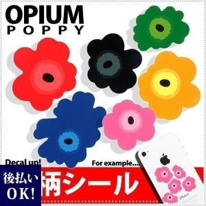 可愛い花柄シール OPIUM POPPY デコレーションシール ステッカー デコ ウニッコ柄風 マリメッコではありません。ウォールステッカー|selene