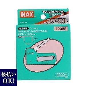MAX ホビーホッチキス 用 ステープル ガンタッカー 1208F|selene