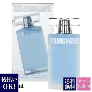 ライジングウェーブ 香水 フリー ライトブルー EDT SP 50ml セール