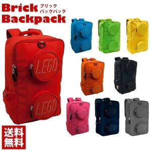 LEGO レゴ リュック|selene