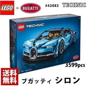 LEGO レゴ #42083 Bugatti Chiron レゴ テクニック ブガッティ シロン 3599ピース|selene