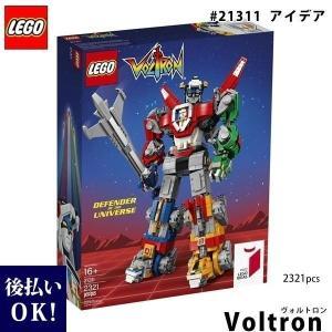 LEGO レゴ アイデア Voltron ボルトロン(ヴォルトロン)#21311|selene