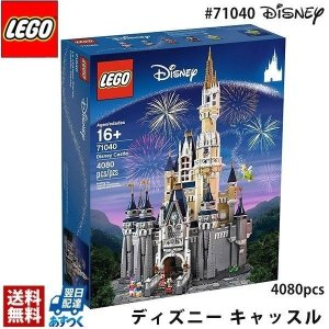 LEGO レゴ The Disney Castle レゴ ディズニー キャッスル #71040 LEGO Disney World Cinderella Castle 4080ピース|selene