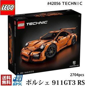 LEGO レゴ テクニック ポルシェ 911GT3 RS # 42056 LEGO TECHNIC Porsche 911 GT3 RS 2704ピース|selene