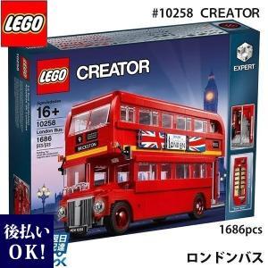 LEGO レゴ クリエイター エキスパート ロンドンバス # 10258 LEGO CREATOR Expert London Bus 1686ピース selene