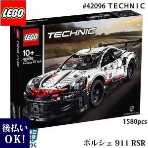 LEGO レゴ テクニック ポルシェ 911 RSR # 42096 LEGO TECHNIC Porsche 911 RSR 1580ピース|selene