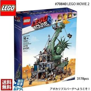 LEGO レゴ オリジナル レゴムービー2 アポカリプスバーグへようこそ! 70840 Welcome to Apocalypseburg! 3178ピース|selene