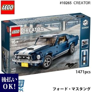 LEGO レゴ クリエイター エキスパート フォード・マスタング GT ファストバック 10265 Creator Expert Ford Mustang GT Fastback 1471ピース selene