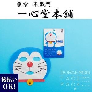 一心堂本舗  ドラえもんフェイスパック 1枚入り 東京 半蔵門 美容マスク フェイスマスク スキンケア 4枚までネコポス選択したら送料無料|selene