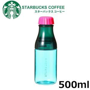 スターバックス STARBUCKS スタバ サニーボトル ブルーグリーン 500ml|selene