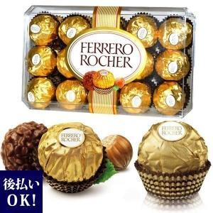 ferrero rocher FERRERO チョコレートFERRERO チョコ フェレロ ロシエ ロシェ チョコ 30個入り 375g フェレロ ロシェ T-30
