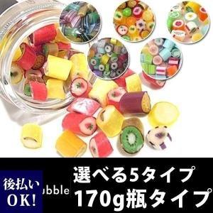 papabubble パパブブレ キャンディー 瓶タイプ170g ギフト プレゼント 御中元|selene