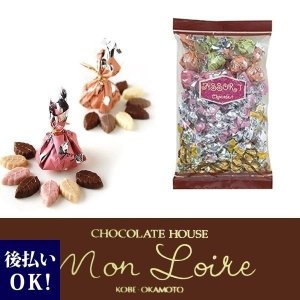 モンロワール アソート 300g パウチ チョコレート リーフメモリー お菓子|selene