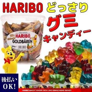 コストコ HARIBO ハリボー ミニゴールドベアドラム 980g グミ ギフト プレゼント 御中元|selene