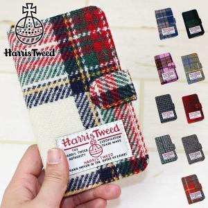 あすつく 数量限定 ネコポスで送料無料 名入れ可 ハリスツイード Harris Tweed iphoneケース スマホケース 本革使用 多機種対応 手帳型 レザーケース|selene