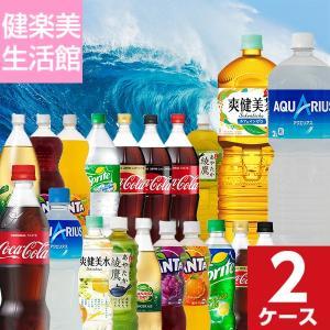 炭酸10品選り取り 48本2ケース コカコーラ...の関連商品9