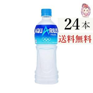 【入    数】:24本 x1ケース 【原 材 料】:果糖ぶどう糖液糖、塩化Na、クエン酸、香料、ク...