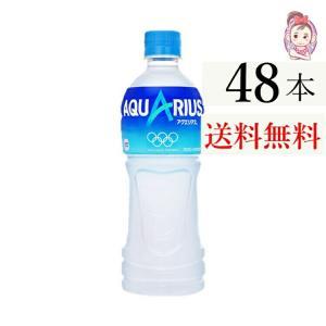 【入    数】:24本 x2ケース 【原 材 料】:果糖ぶどう糖液糖、塩化Na、クエン酸、香料、ク...