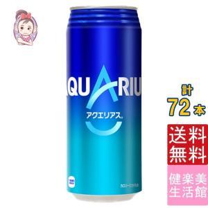 【入    数】:24本 ×3ケース 【原 材 料】:果糖ぶどう糖液糖、塩化Na、クエン酸、香料、ク...