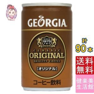 【入    数】:30本 ×3ケース 【原 材 料】:砂糖、コーヒー、全粉乳、脱脂粉乳、デキストリン...