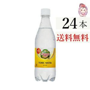 【入    数】:24本 x1ケース 【原 材 料】:果糖ぶどう糖液糖、炭酸、酸味料、香料 【栄養成...