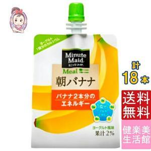 【入    数】:6本 ×3ケース 【原 材 料】:マルトデキストリン、砂糖、バナナ果汁、脱脂粉乳、...