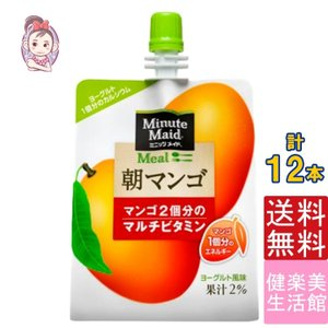 【入    数】:6本 x2ケース 【原 材 料】:砂糖、マンゴー果汁、マルトデキストリン、脱脂粉乳...