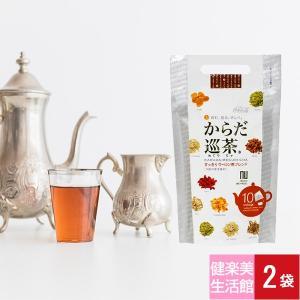 2袋 からだ巡茶 2.5gティーバッグ(10個入り)茶 コカコーラ  Coca-Cola 送料無料 ポイント消化 健康茶 からだ巡茶|seles-eshop