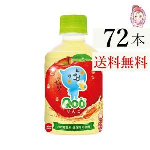 【入    数】:24本 ×3ケース 【原 材 料】:りんご、果糖ぶどう糖液糖、りんごエキス、香料、...