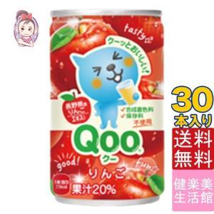 【入    数】:30本 x1ケース 【原 材 料】:りんご、果糖ぶどう糖液糖、りんごエキス、香料、...