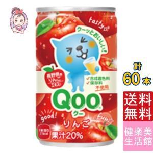 【入    数】:30本 x2ケース 【原 材 料】:りんご、果糖ぶどう糖液糖、りんごエキス、香料、...