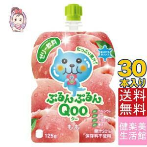 【入    数】:30本 x1ケース 【原 材 料】:もも、砂糖、寒天、乳酸Ca、増粘多糖類、香料、...