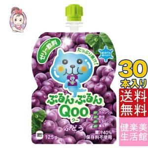 【入    数】:30本 x1ケース 【原 材 料】:ぶどう、砂糖、寒天、乳酸Ca、増粘多糖類、香料...