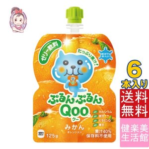 【入    数】:6本 x1ケース 【原 材 料】:果実(オレンジ、うんしゅうみかん)、砂糖、寒天、...